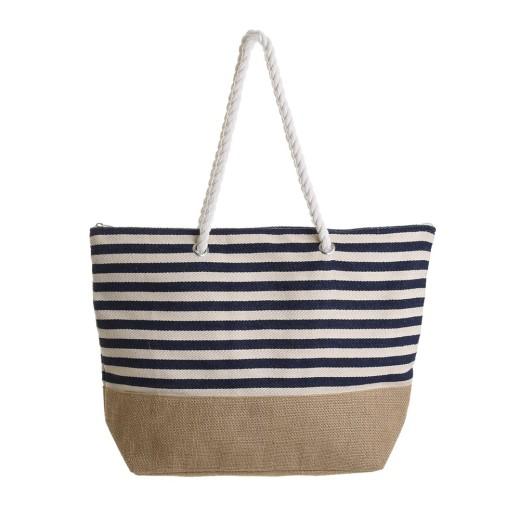 Τσάντα Ψάθινη - 48cm  x 15cm  x 37cm